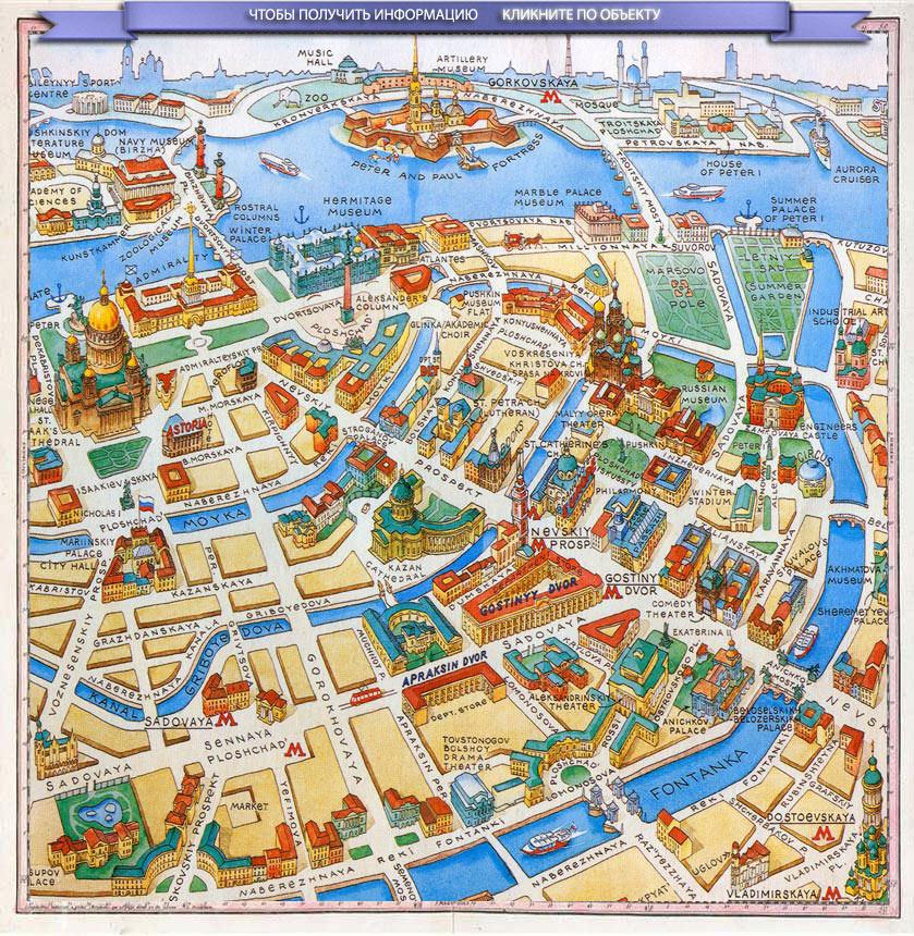 Карта Санкт Петербурга по