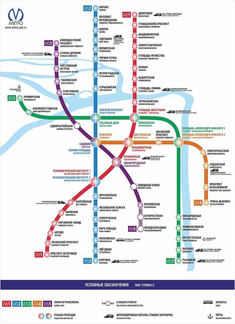 Схема метро москвы в хорошем качестве фото 363