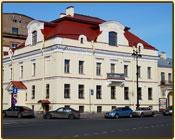 Музей-институт семьи Рерихов время работы