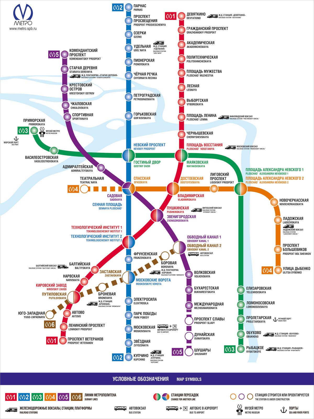 Показать схему метро в петербурге